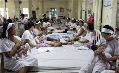 manila hospital