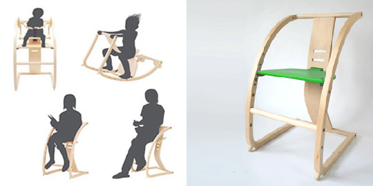 new-bambini-chair-rocking.jpg