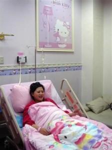 Hello Kitty Maternity Ward