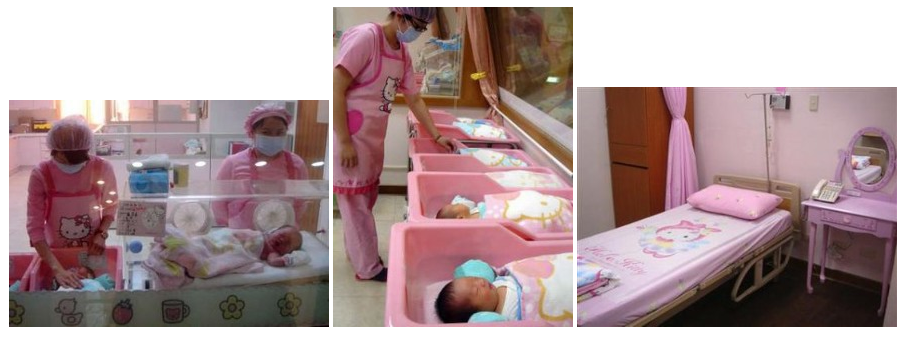 growing your baby taiwan hospital welcomes babies with hello kitty