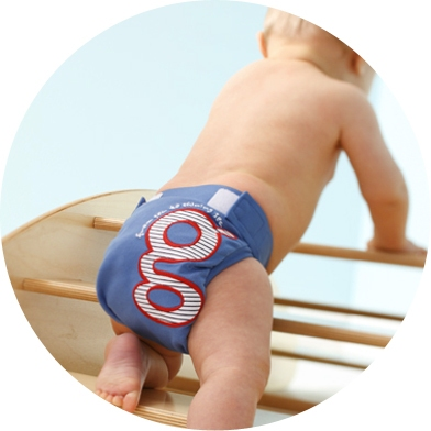 gDiaper Introduces Cloth Inserts For Use With gPants