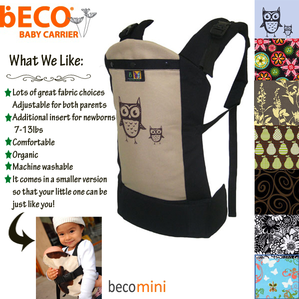 beco butterfly 2 price