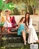 Soleil Moon Frye with daughters Jagger and Poet