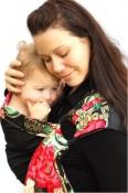 Baby Ette -BabyEtte Luxe Black Pearl Reversible SILK baby ring sling