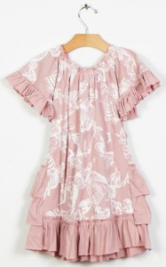 Vintage Pink Bustle Dress