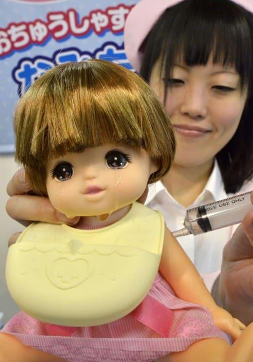 Japanese Crying Baby Yume-chan