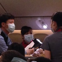 Mom Gives Birth To 32 Week Baby Onboard Flight From Taiwan to Los Angeles