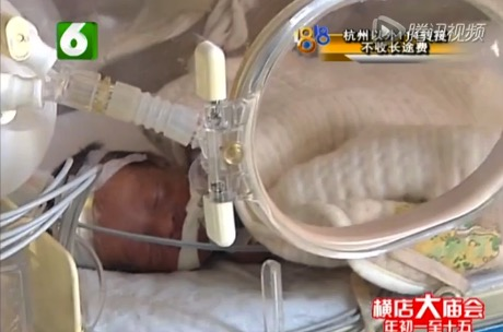 Preemie, Who Was Declared Dead, Comes Back To Life Before Cremation