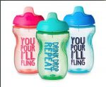Tommee Tippee Cute Quips Sipper Cup