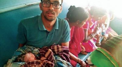 Vipin Khadse delivers baby on train