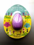 recalled Hatch and Grow-Purple Easter Egg