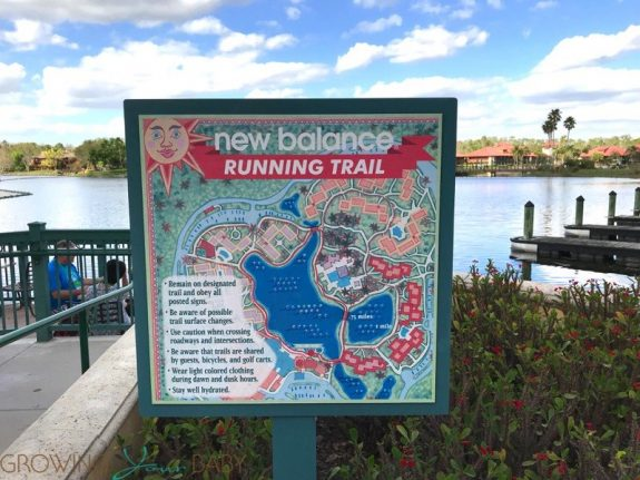 Walt Disney World Coronado Springs Resort - new balance jogging path
