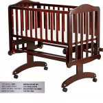Dream on Me Lullaby Cradle Glider model 640C-Cherry