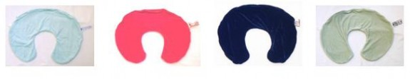 Picture of recalled Boppy Covers
