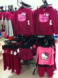 Sears Back To School - hello Kitty