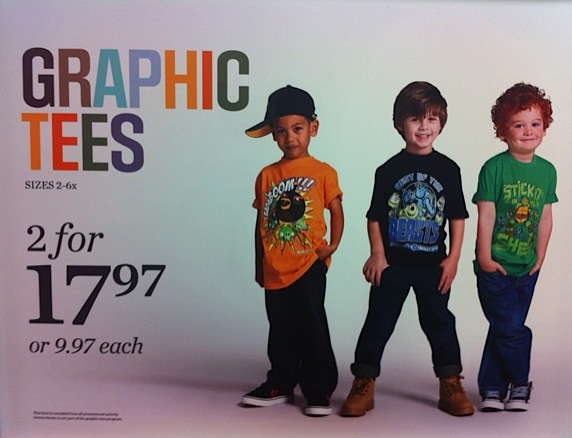 Sears Back To School - mix and match tees for boys