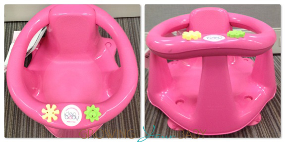 image of recalled 'idea baby' infant bath seat